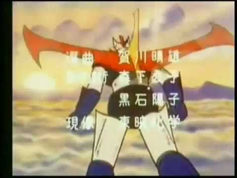 Daitarn 3 - sigla completa (ITA) +testo e accordi - YouTube