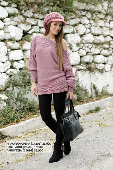 #pinksweater #exxes #fashion