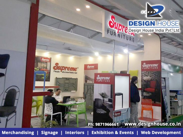 Design House India Pvt Ltd Is Known For Excellence In Services At Suitable Prices