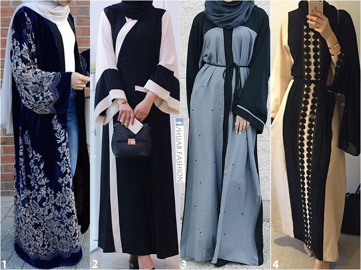Beautiful Abayas Collection - Prices & Shops