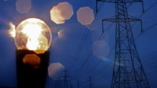EDF raises electricity prices for second time this year