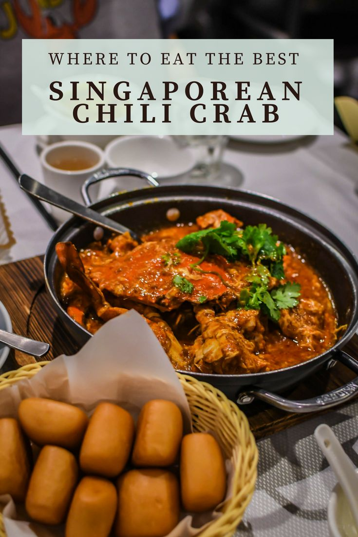 Where To Eat The Best Chili Crab in Singapore http://lindagoeseast.com/2017/08/21/where-to-eat-the-best-chili-crab-in-singapore/