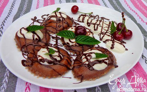 Шоколадные равиоли | Кулинарные рецепты от «Едим дома!»