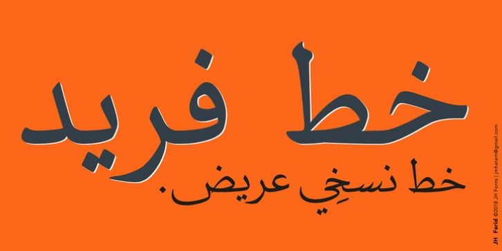 JH Farid Font Download - JH Farid font is designed based on