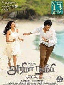 Arima Nambi {Tamil} Full Movie Online Free Watch Or Download | Full Movie Online