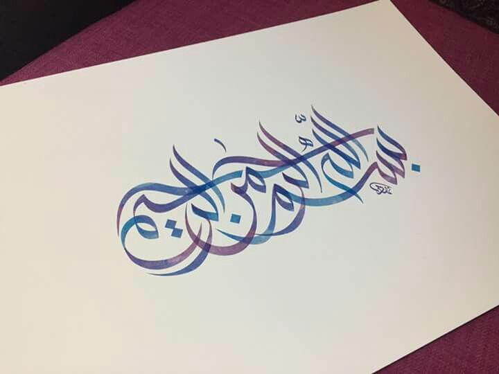 I also chose this because it is another example of Arabic calligraphy.