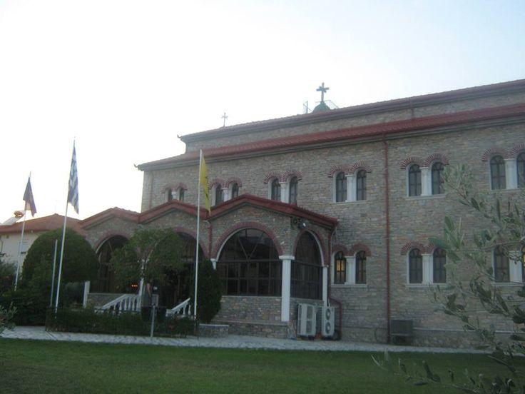 Crkva Svetog Nikole, Leptokaria
