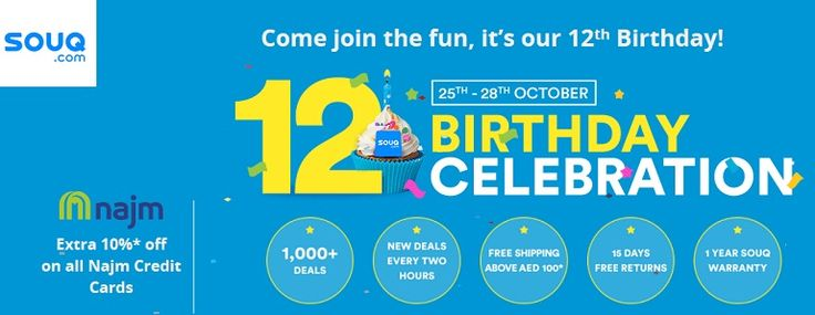 Get free Souq Coupons, promo code and voucher codes for online #shopping at #UAE. Souq Birthday offers and deals at #UAEPayingless. Save up to 70% or more! #SouqBirthdaySale #Souq #coupon
