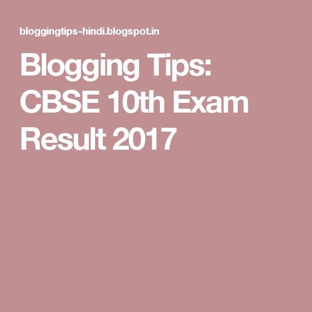 Blogging Tips: CBSE 10th Exam Result 2017