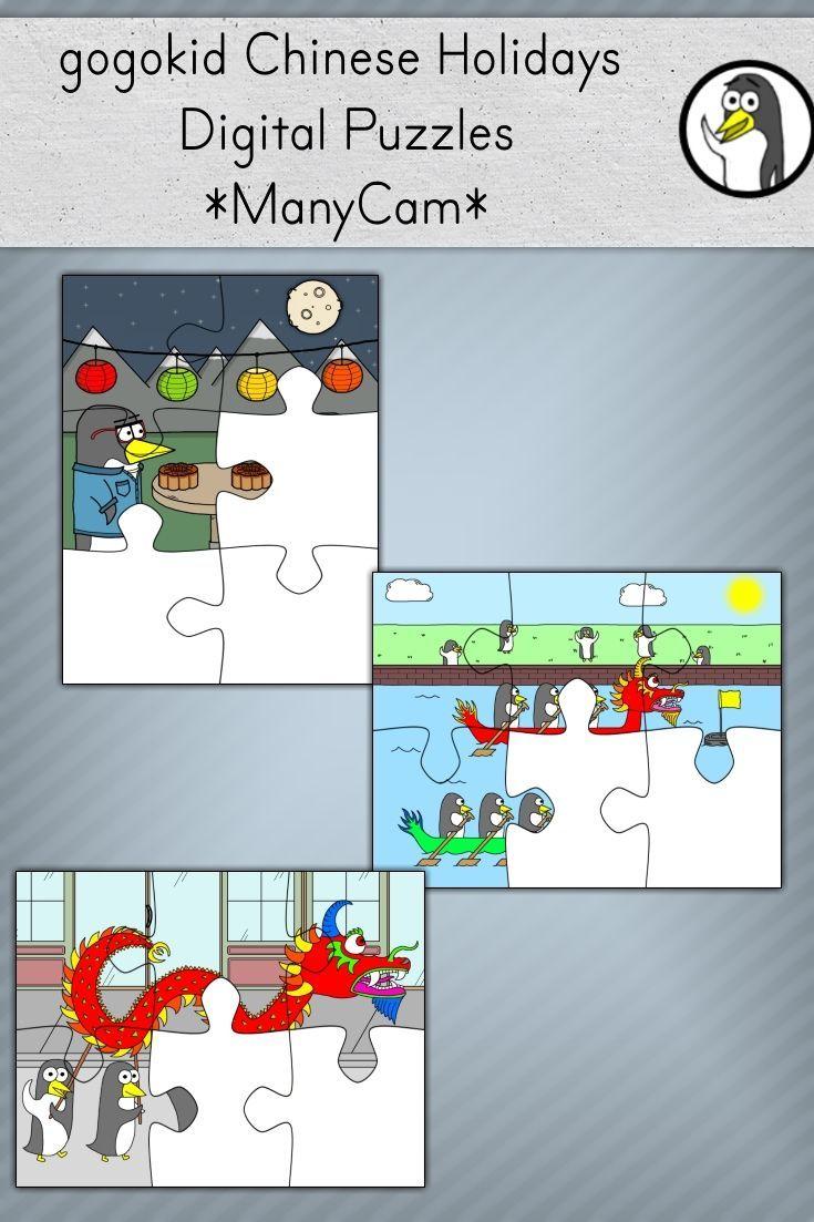 VIPKID / gogokid | Chinese Holiday Digital Puzzles (ManyCam