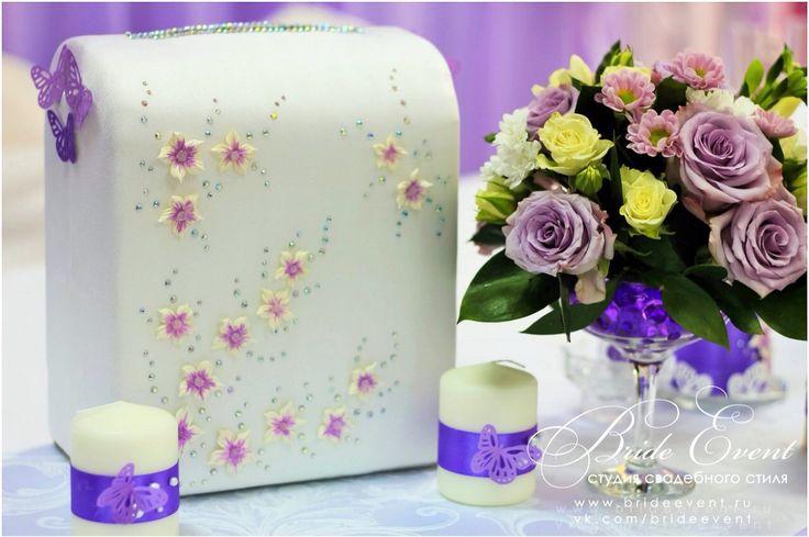 Свадебный сундук с бабочками Bride Event