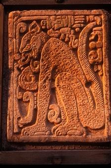 Relieve de Jaguar, Maya.
