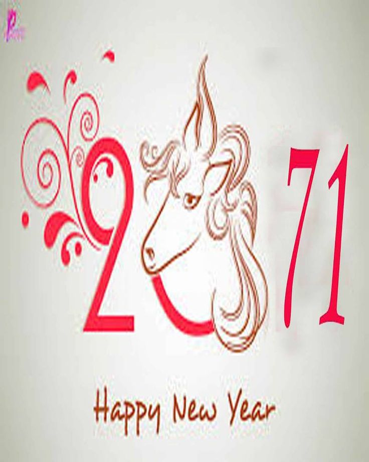 New Year Quotes In Nepali: 20 Best Nepali Nepalese New Year 2071 SMS, Wishes