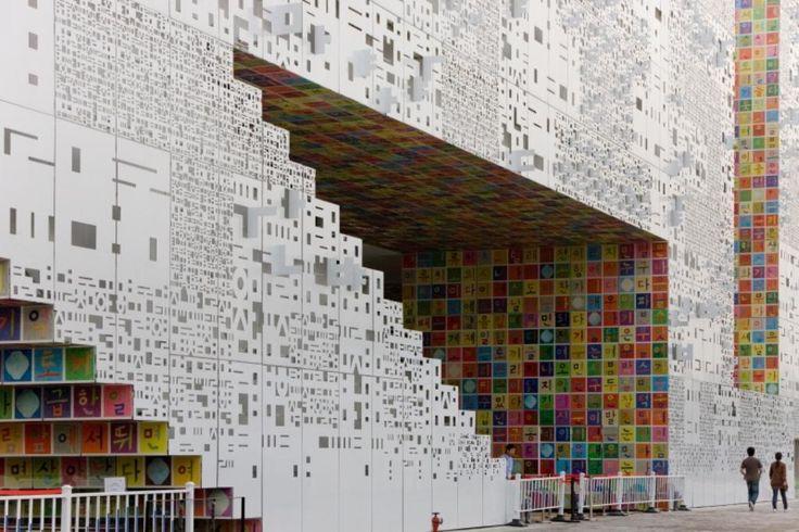 SHANGHAI EXPO 2010: KOREA PAVILION / MASS STUDIES / SHANGHAI, CHINA