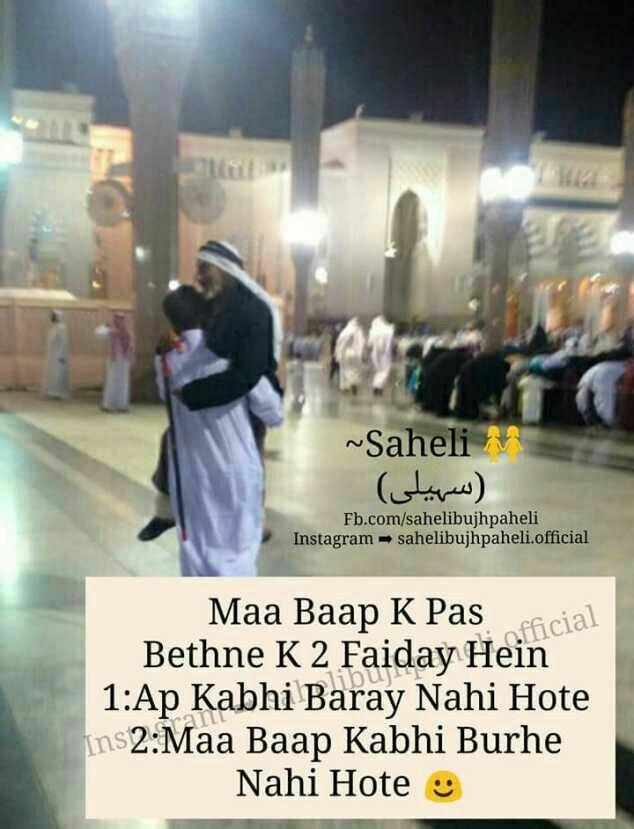 Islamic Messages Islamic Quotes Punjabi Quotes Hindi