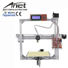 2017 aluminum frame Anet A2-2 high quality 3d printer with 8GB SD and plastics, express shipping Russian warehouse