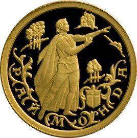 Золотые памятные <b>монеты</b> России - Раймонда. Серия: Русский ...