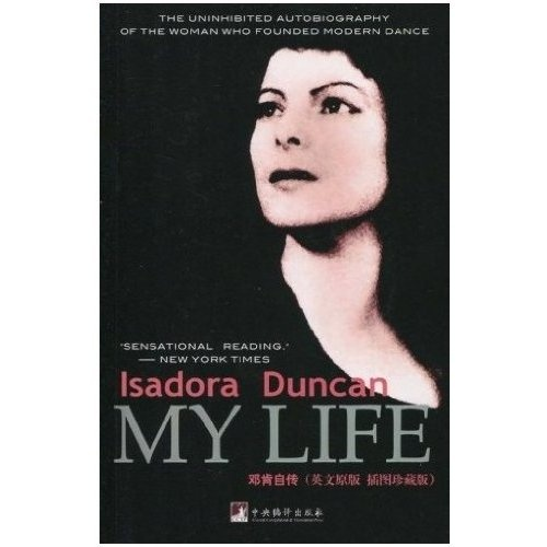a biography of isadora duncan Looking for my life (isadora duncan autobiography) find out information about my life (isadora duncan autobiography) 1878–1927, american dancer, b san francisco.