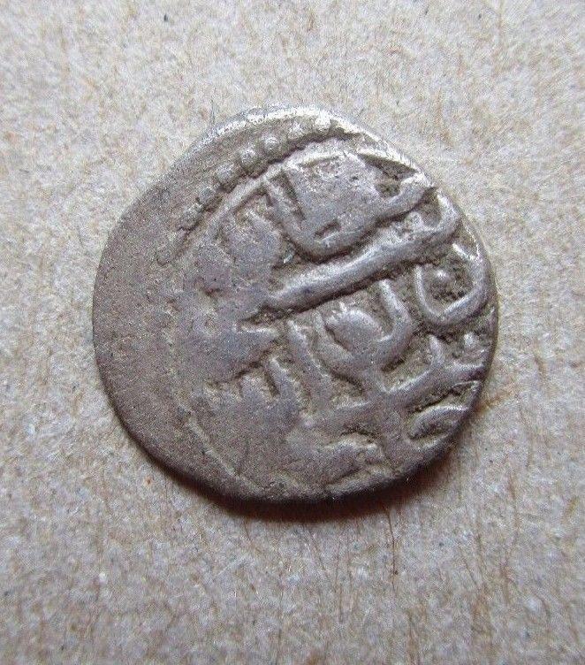 OTTOMAN GREECE SILVER AKCE COIN 0.66 g SELIM II 974 SIDREKAPSI MACEDONIA TURKEY - http://coins.goshoppins.com/medieval-coins/ottoman-greece-silver-akce-coin-0-66-g-selim-ii-974-sidrekapsi-macedonia-turkey/