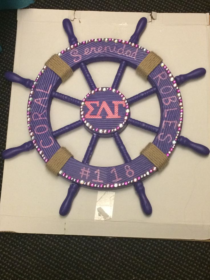 Captain Wheel- Sigma Lambda Gamma
