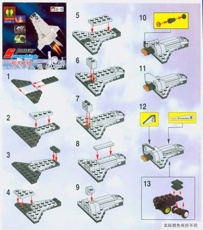 120 best all things lego images on pinterest lego lego lego and rh pinterest com LEGO Instruction Sheets LEGO Instruction Booklets