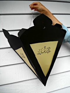 Hanging Vellum Ramadan Lantern - beautiful decoration for outside.  Wonder what would happen if you made some like this for Eid - and put led lights in them.