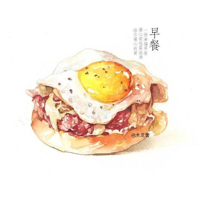 【用水彩记录夏天】早餐-木龙蕾_手绘,插画,水彩,美食_涂鸦王国插画