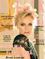 Fashion News Roundup: Natalie Portman and Johnny Depp Star in Paul McCartney's New Music Video, Dior Prez Sidney Toledano Talks Raf Simons and More