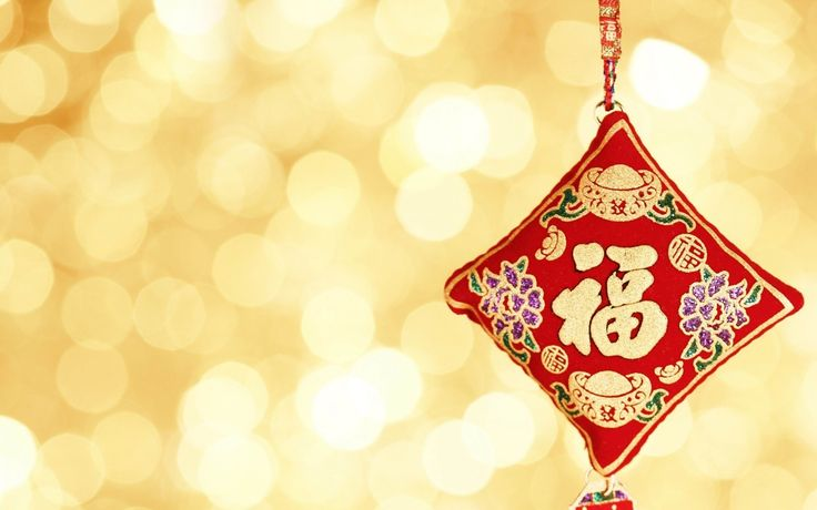 Holiday Chinese New Year Wallpaper