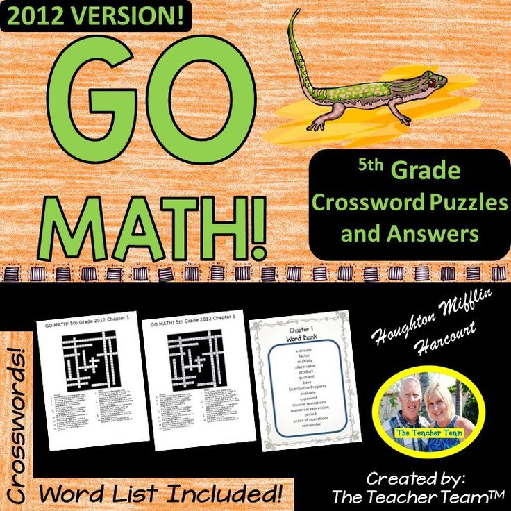 GO MATH! 5th Grade Vocab Crossword Puzzles Chapters 1-11 Full Year BUNDLE 2012 : Are you using the GO MATH! 5th grade 2012 Common Core series and need some engaging resources to enhance your students' VOCABULARY development? These Crossword Puzzles for Chapters 1-11 challenge and enrich students' academic math vocabulary, and are great for TEST PREP, as well as Early Finishers! $