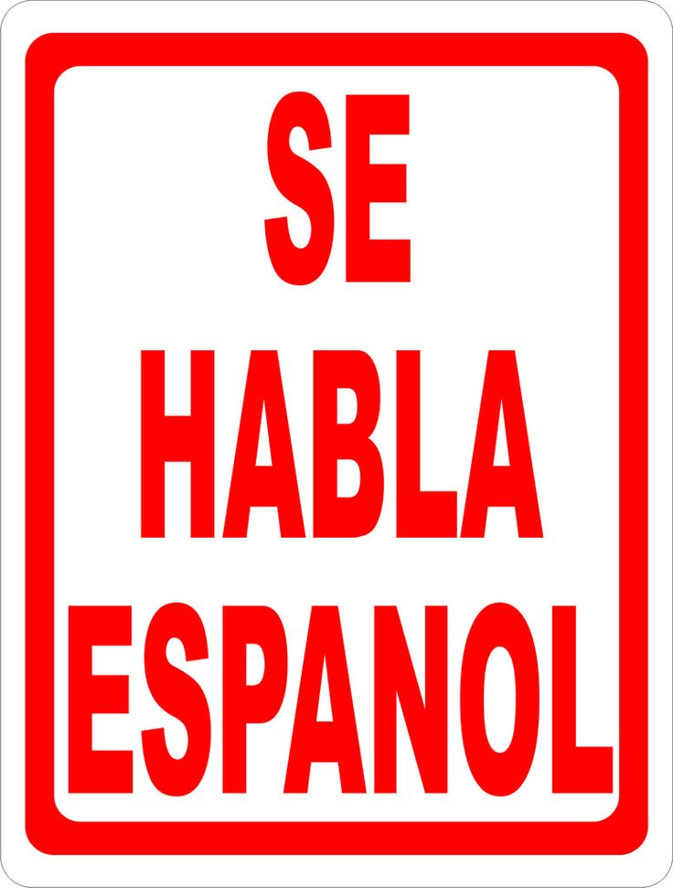 23 Best Images About Bilingual & Multilingual Signs On. Motorcycle Insurance San Diego. Best Broker For Penny Stocks. Homeland Security Training Courses. Substance Abuse Treatment Plan Template. Central Assisted Living Far Rockaway. Eye Doctors Columbus Ohio Ayco Goldman Sachs. Building A Website For A Small Business. Software Asset Management Companies