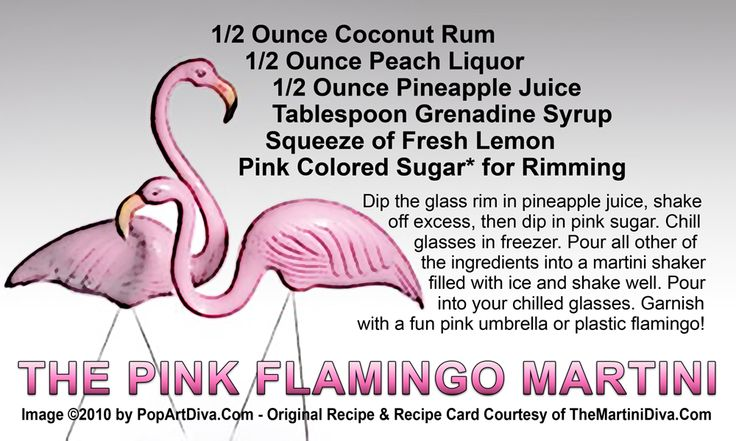 Pink Flamingo Martini ... not because this sounds so good, I just want a pink flamingo garnish! :)