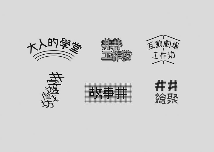 Logotype 2015 on Behance