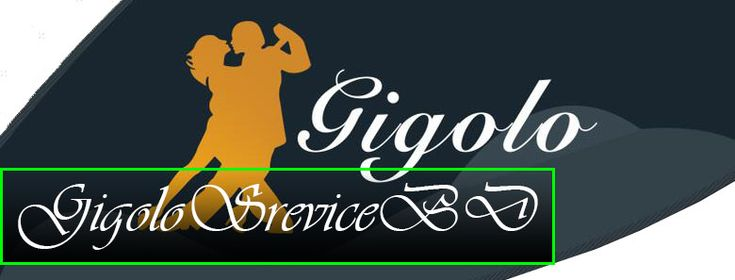 Pin by Gigolo service BD on gigoloservicebd.blogspot.com