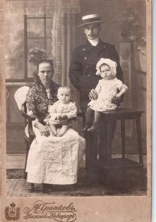 Семья Игнатьевых. 1917 год.   Я-История