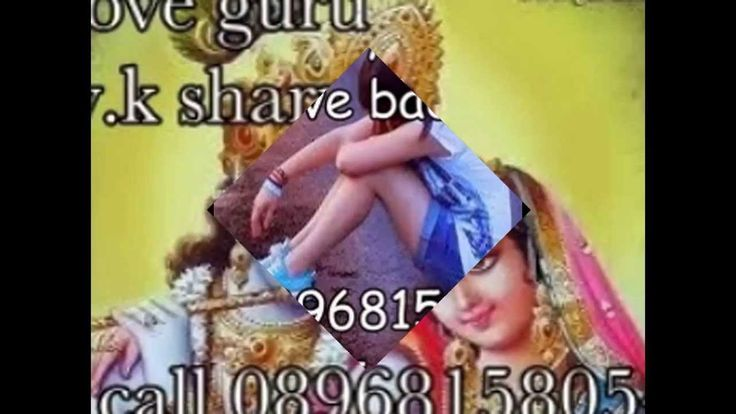 love marriage specialist astrologer in chennai,tamil nadu 08968158054
