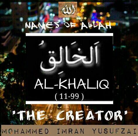 Names of ALLAH ( 11-99 )