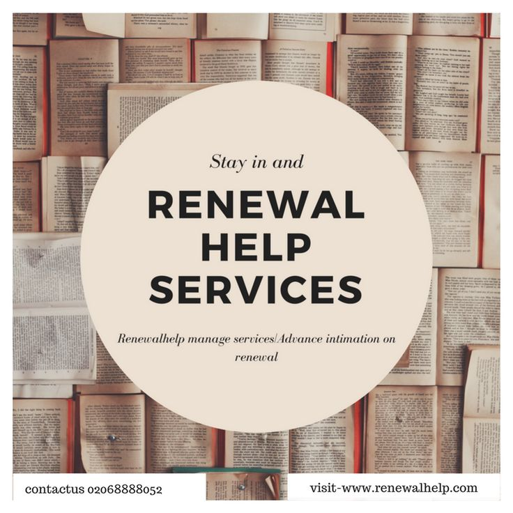Reminder services|Renewal services