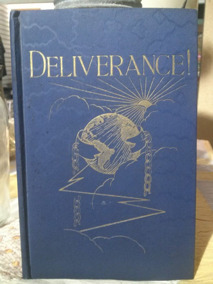 1926 DELIVERANCE J. F. RUTHERFORD WATCHTOWER BIBLE BOOK 379 PGS JEHOVAH WITNESS