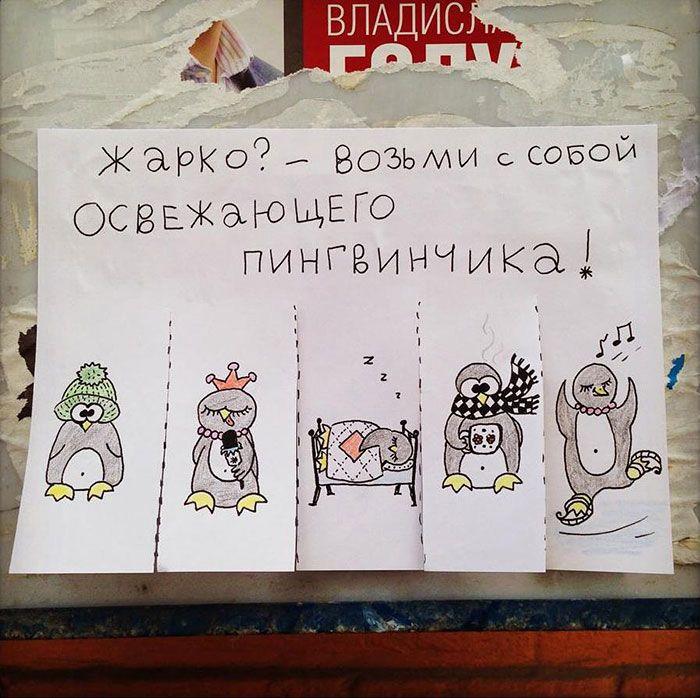 Nastya Vinokurova – A Girl Who Knows How To Improve The Mood Of Passersby In Kiev