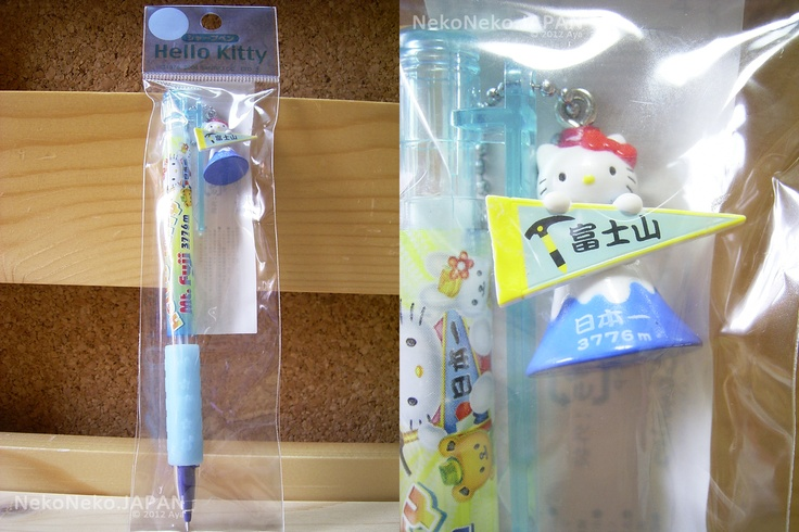 GOTOCHI HELLO KITTY Figure Mechanical Pencil SHIZUOKA Mt FUJI MADE IN JAPAN NEW!