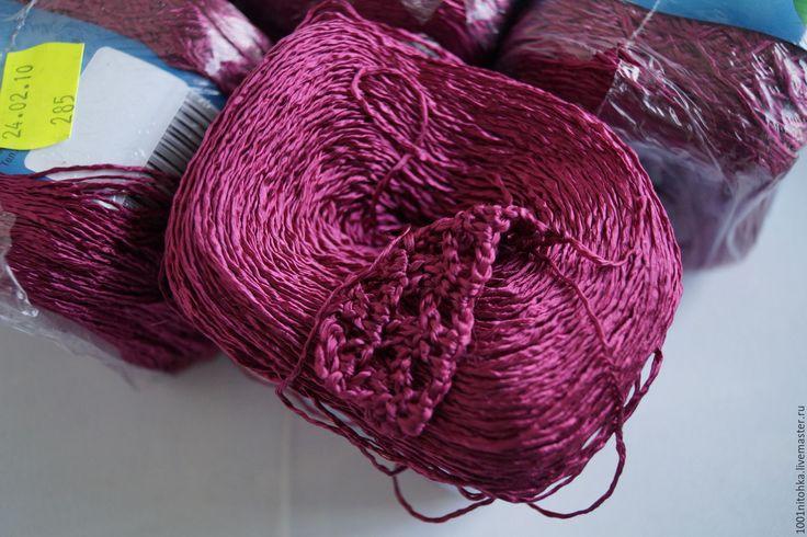 Купить Вискоза Гарус - пряжа для вязания, пряжа для вязания крючком, пряжа в мотках, вискоза 100%