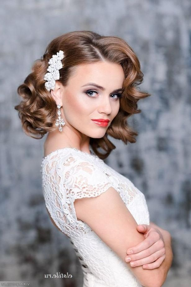 Best Short Wedding Hairstyles Tips For 2018 Little White Dress