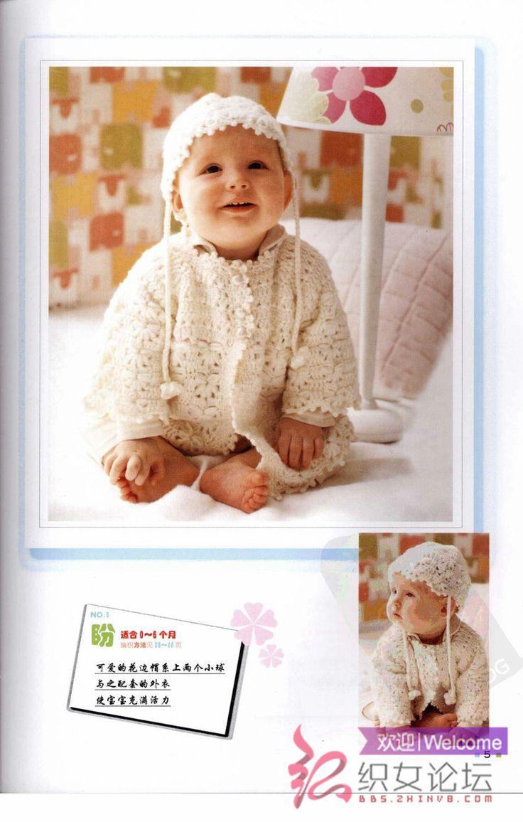 【转载】初生宝宝服饰钩针编织 - 尘的日志 - 网易博客 - 晚风清凉 - 晚风清凉
