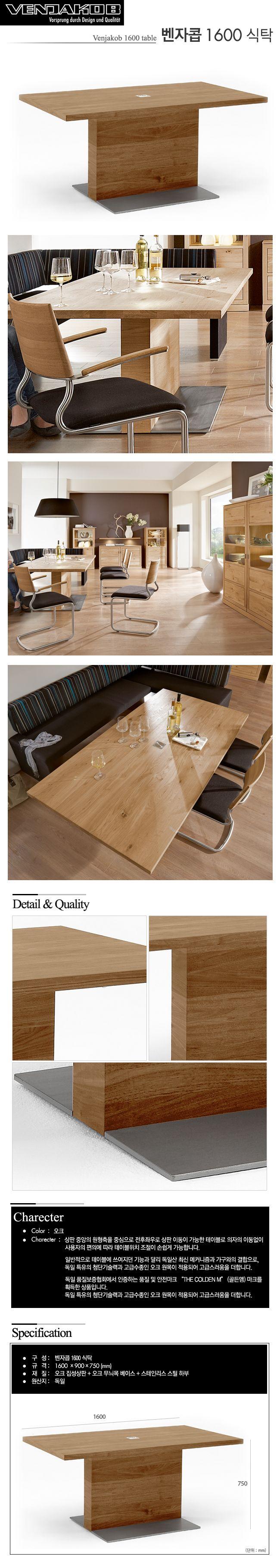 die besten 25 venjakob esstisch ideen auf pinterest speisezimmereinrichtung hof und. Black Bedroom Furniture Sets. Home Design Ideas