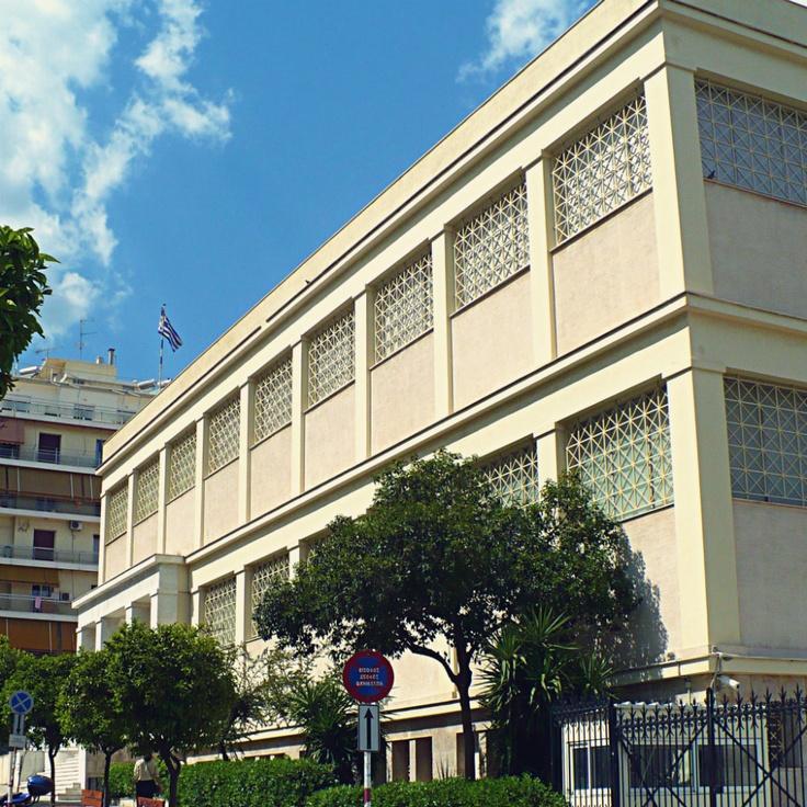 The strict Archaeological Museum of Piraeus. (Walking Athens, Route 24 - Piraeus)