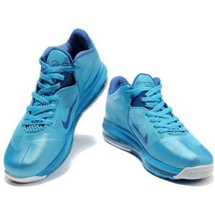 http://www.asneakers4u.com/ Nike Zoom LeBron 9 Low Summit