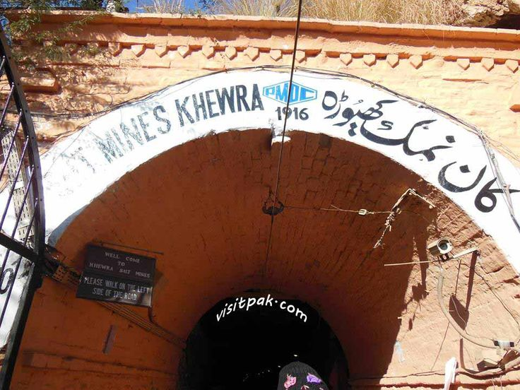 The Khewra Salt Mine (or Mayo Salt Mine) is located in Khewra, north of Pind Dadan Khan, an administrative subdivision of Jhelum District, Punjab Region, Pakistan, which rises from the Indo-Gangetic Plain.It is Pakistan's largest and oldest salt mine and the world's second largest.