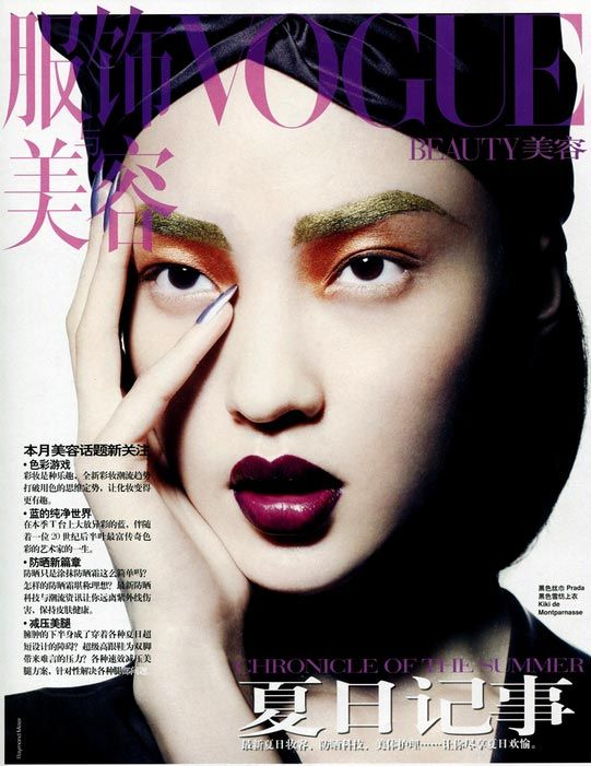 Raymond Meier for Vogue China