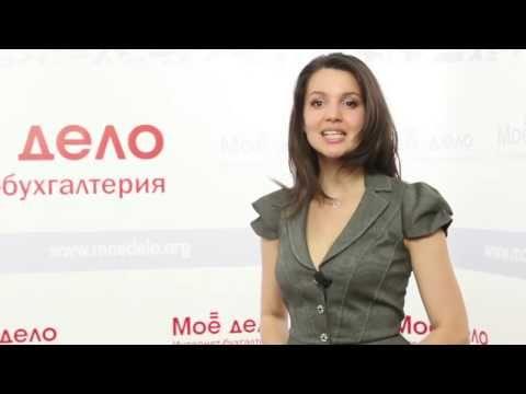 Регистрация ООО в СПб под ключ - открыть фирму 2017